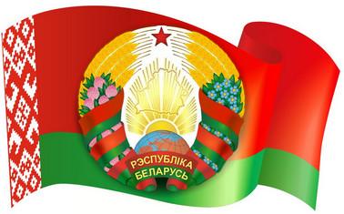 Интернет-портал Президента Республики Беларусь